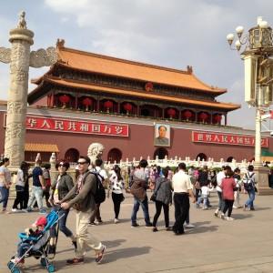 Orasul Interzis, Beijing Dan Tomozei
