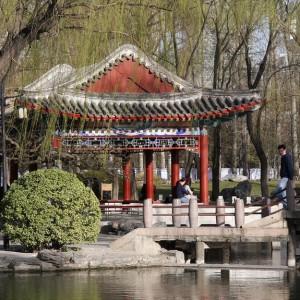 Parcul Imperial Ri Tan din Beijing Dan Tomozei
