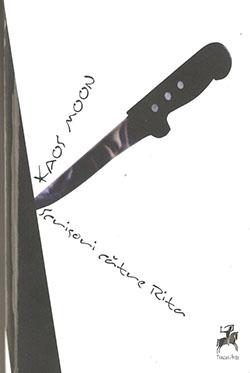 Recenzie Scrisori către Rita de Kaos Moon (Ștefan Caraman)