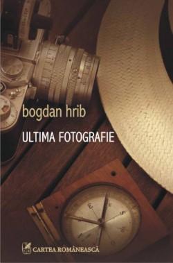 5 cărți cu și despre fotografie