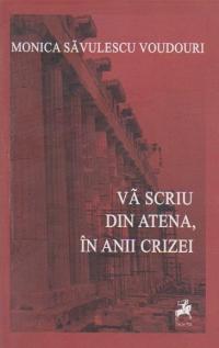 """Recenzie """"Vă scriu din Atena, în anii crizei"""" de Monica Săvulescu Voudouri"""