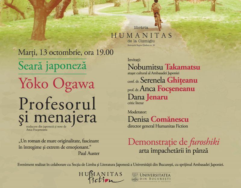 """Romanul """"Profesorul şi menajera"""" prezentat marţi la Humanitas din Cişmigiu"""