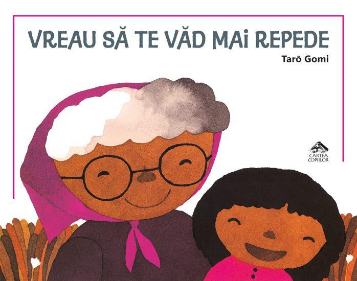 """""""Vreau să te văd mai repede"""", un nou titlu din literatura japoneză tradus de editura Cartea Copiilor"""