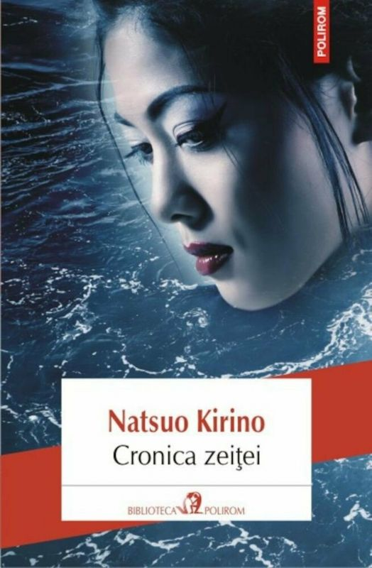 "Recenzie ""Cronica zeiței"" de Natsuo Kirino"