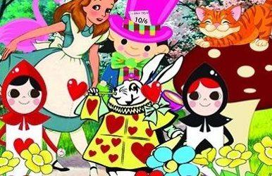 """Recenzie """"Alice în Țara Minunilor"""" de Lewis Carroll"""