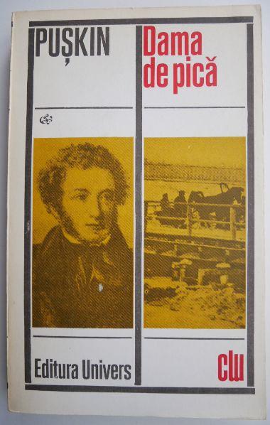 Dama de pică și alte povestiri de Alexandr Pușkin