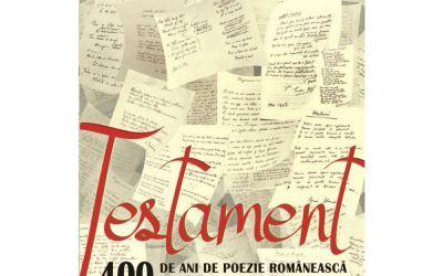 """Recenzie """"Testament: 400 de ani de poezie românească"""" de Daniel Ioniță"""